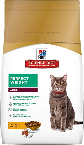 Science Diet  ADLT PERFECT WGT CAT 7LB